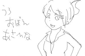 asahina-danngann.png