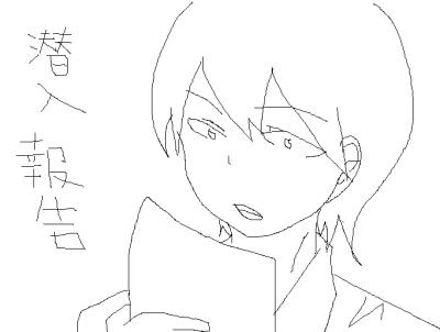 hokoku_convert_20111218110046.png