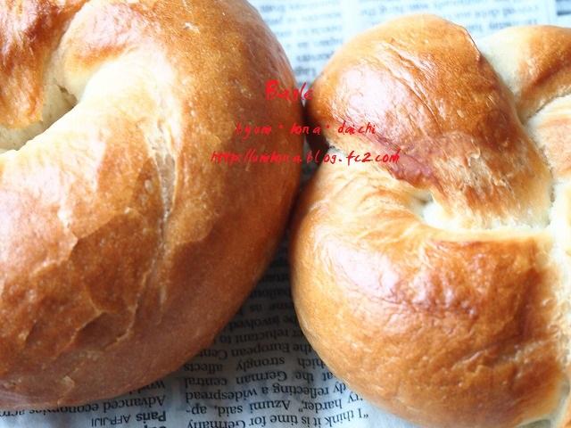 ベーグル2種1