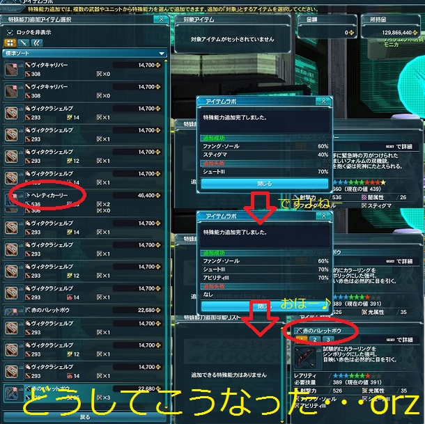 201312080414108ad.jpg