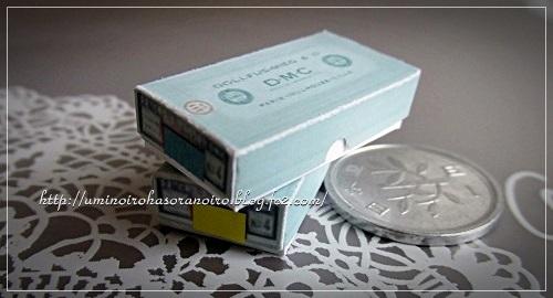 刺繍糸の箱