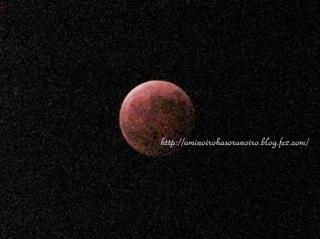 皆既月食1 2014