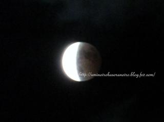 皆既月食2 2014