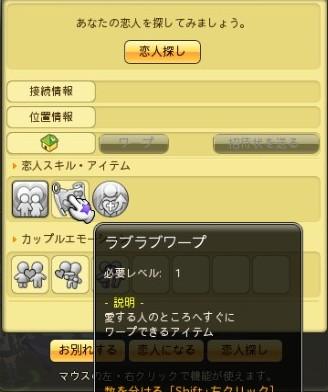 2010-09-03-1.jpg