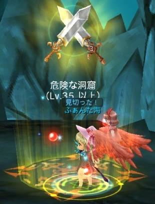 2010-09-17-2.jpg