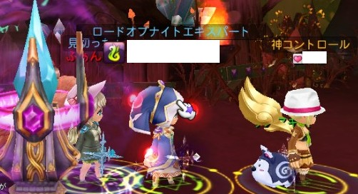 2010-09-28-3.jpg