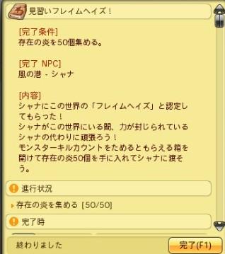 2010-9-2-1-1.jpg