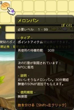 2010-9-2-2-1.jpg