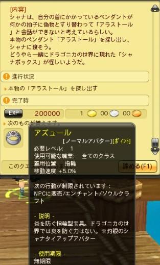 2010-9-2-4-1.jpg