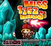 2011-01-06-4.jpg