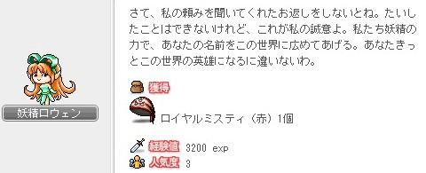 2011-01-09-10.jpg