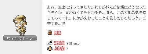 2011-01-09-12.jpg