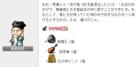 2011-01-09-5.jpg