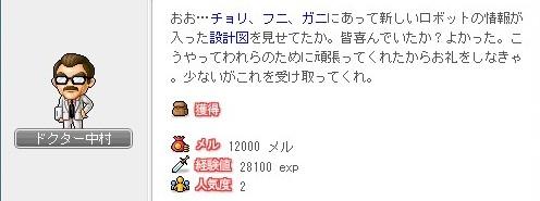 2011-01-11-8.jpg