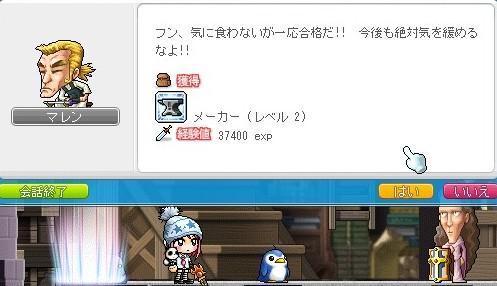2011-01-22-1.jpg