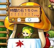 2011-01-25-4.jpg