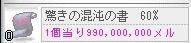 2011-01-29-8.jpg