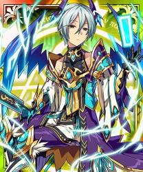 第弐極藍コクマー