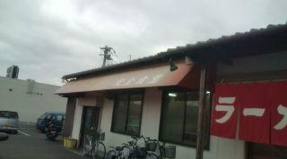 安全食堂2