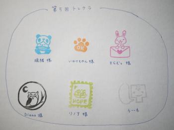 9/8はんこ