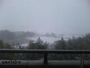 1・20雪