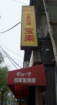 2012_0427ブログ0025