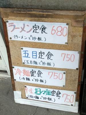 2012_0427ブログ0024
