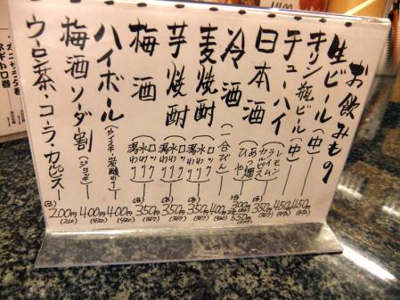 2012_0510ブログ0014