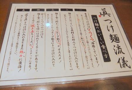 2012_0516ブログ0004