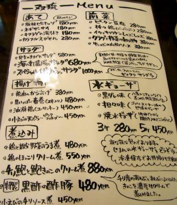 RIMG2046.jpg