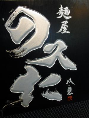 RIMG2201.jpg