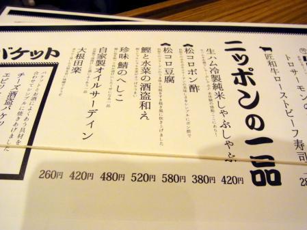 RIMG3284.jpg