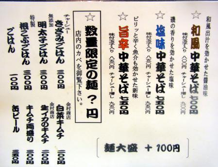 RIMG3660.jpg