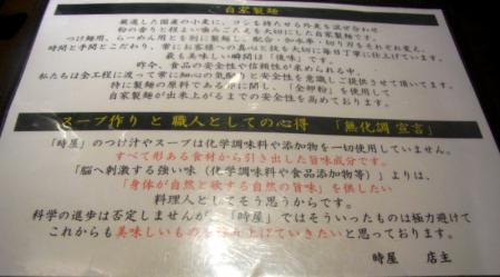 RIMG4681.jpg