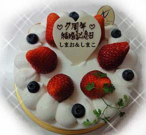 ケーキのコピー