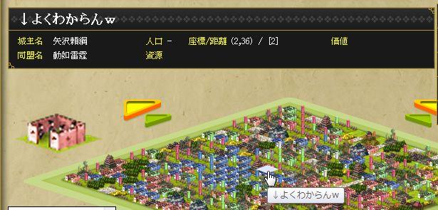 washi1.jpg