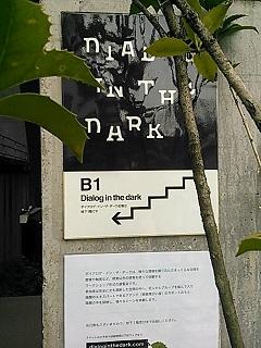 dialog4.jpg