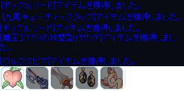 syuukakubuki