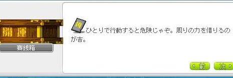 お告げ01