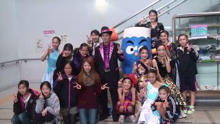 20121123 friends