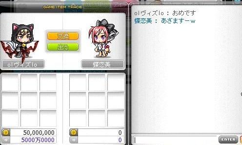 Maple110309_135719.jpg