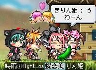 Maple110311_001641.jpg
