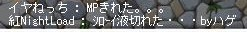 Maple110314_202336.jpg