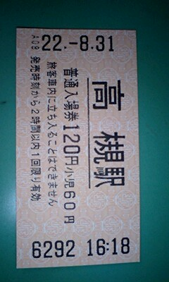 100911_2349_0001.jpg