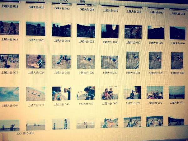 moblog_dcac0c49.jpg