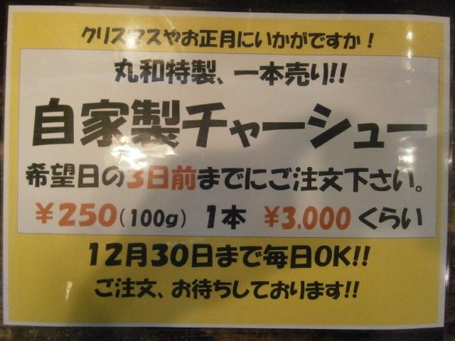 PC050165.jpg