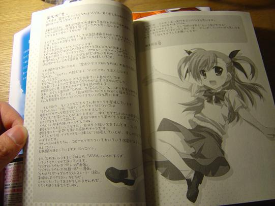 DSC06809.jpg