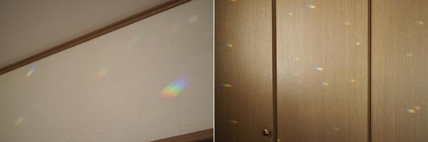 サンキャッチャーの虹