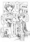 003_blog.jpg