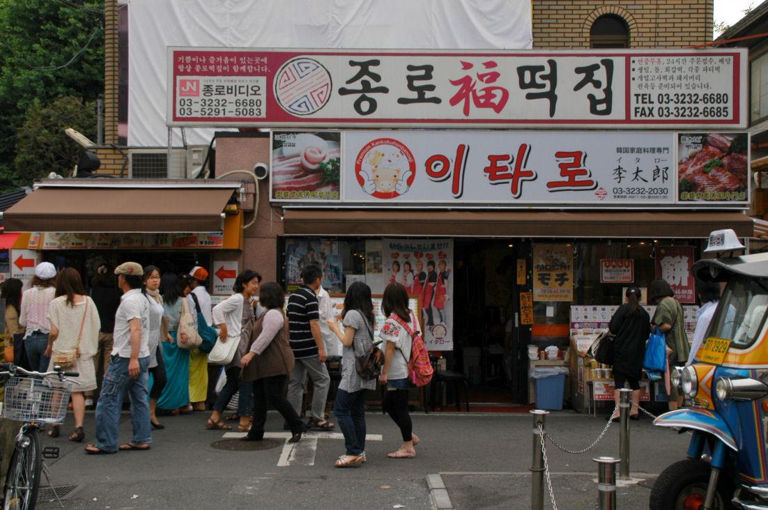 korea0233e.jpg
